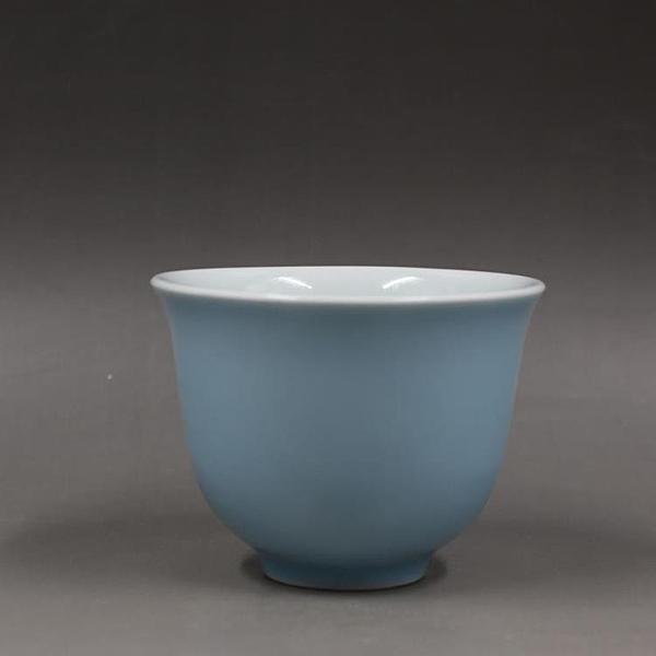 大清御善房單色天青釉茶杯手工仿古宮廷用瓷器古董古玩擺件收藏1入