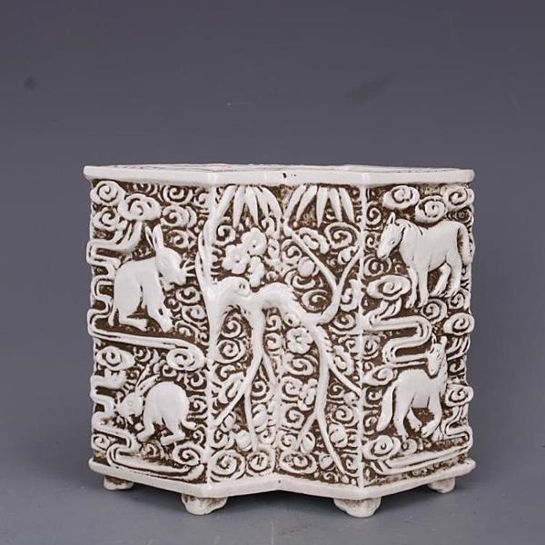 民國甜白釉浮雕刻動物紋方筆筒仿古老貨包老瓷器家居擺件古董古玩1入