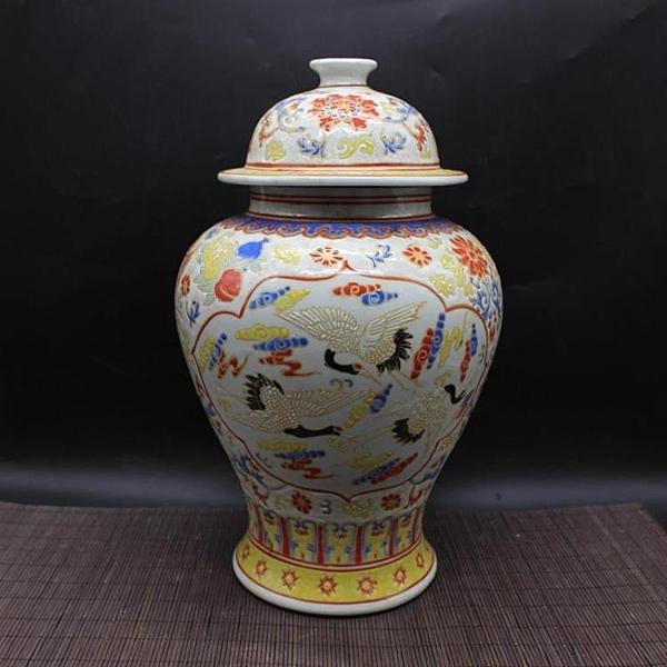 清乾隆年制粉彩賀壽將軍罐 仿古出土老貨瓷器擺件 古董古玩收藏1入