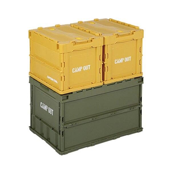 《愛露愛玩》【鹿牌CAPTAIN STAG】營地FD集裝箱20(復古色) #UL-1045