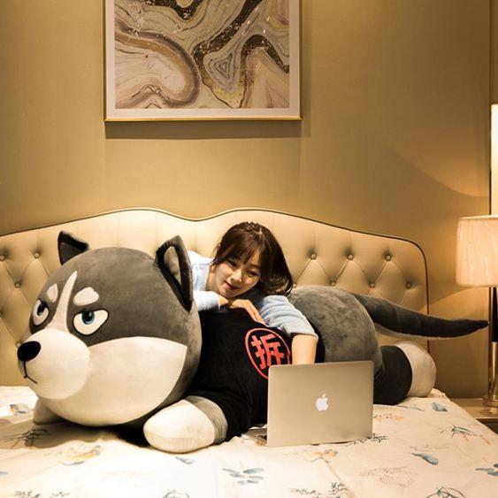 毛絨玩具哈士奇公仔布娃娃可愛二哈毛絨玩具狗女孩睡覺抱枕長條枕床上玩偶
