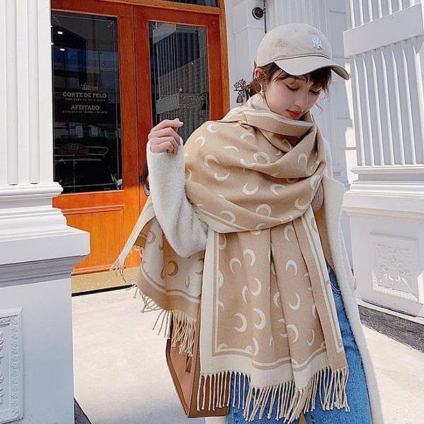 圍巾女秋冬泫雅風月亮外搭加厚流蘇保暖披肩網紅款仿羊絨披巾潮1入