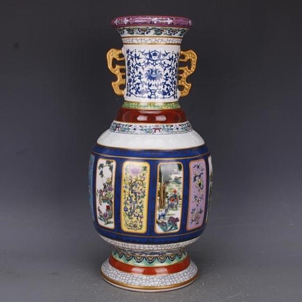 清乾隆描金琺瑯彩花鳥瓷王瓶仿古工藝品瓷器家居中式擺件古玩收藏1入