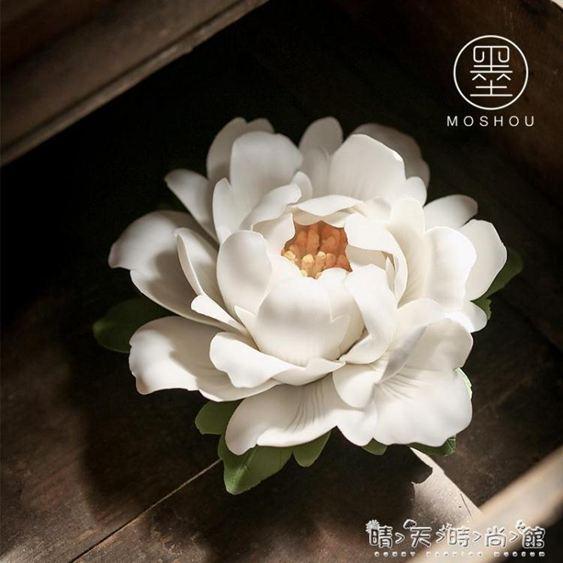 墨守 禪意陶瓷香插香座家用蓮花香托香盤手工牡丹花中式茶道擺件