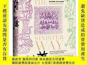 二手書博民逛書店左道罕見中國宗教文化中的神與魔Y270352 : 社會科學文獻出