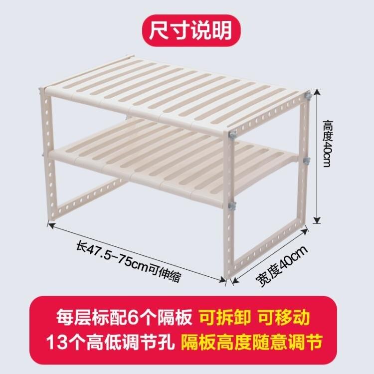 下水槽置物架 廚房收納架子水池櫥柜下儲物落地廚具鍋架WY 概念3C