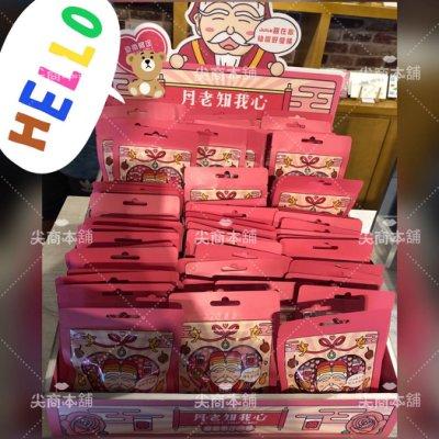 【尖商本舖-台南代購】台南限定 月老知我心 葡萄果汁QQ糖 義美 寶吉果汁QQ糖 葡萄 50公克