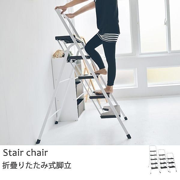 梯子 馬椅梯 A字梯 補貨梯【R0052】五層折疊家用梯/樓梯椅 MIT台灣製 收納專科