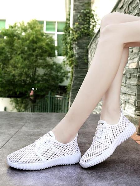 媽媽鞋老北京布鞋女夏季網鞋平底鏤空運動休閒鞋透氣網面舒適百搭媽媽鞋  迷你屋 新品