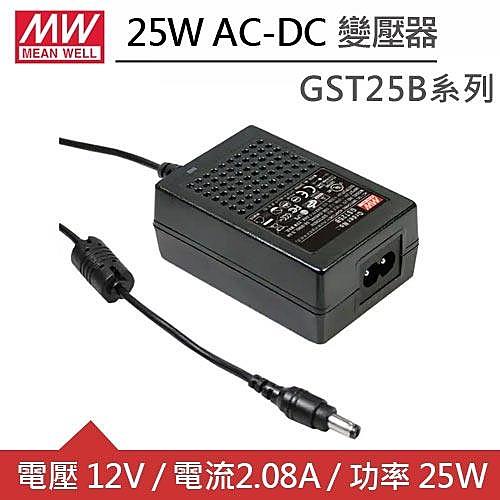 MW明緯 GST25B12-P1J DC12V 2.08A 25W工業用2P變壓器
