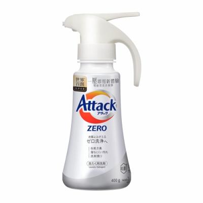 Attack ZERO 超濃縮噴槍型洗衣凝露 (噴槍瓶400g)