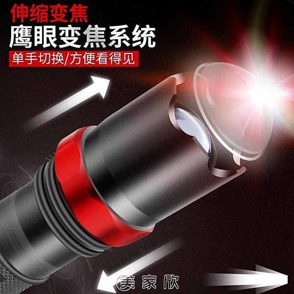 超強光變焦手電筒小便攜遠射戶外探照充電超亮led疝氣燈 [【雙12購物節】]