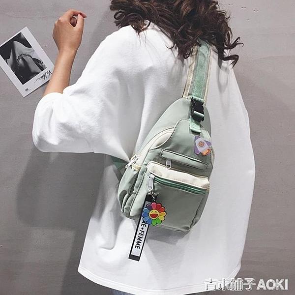 胸包女斜挎ins潮百搭新款包包單肩包帆布包女韓版個性風背包 青木鋪子