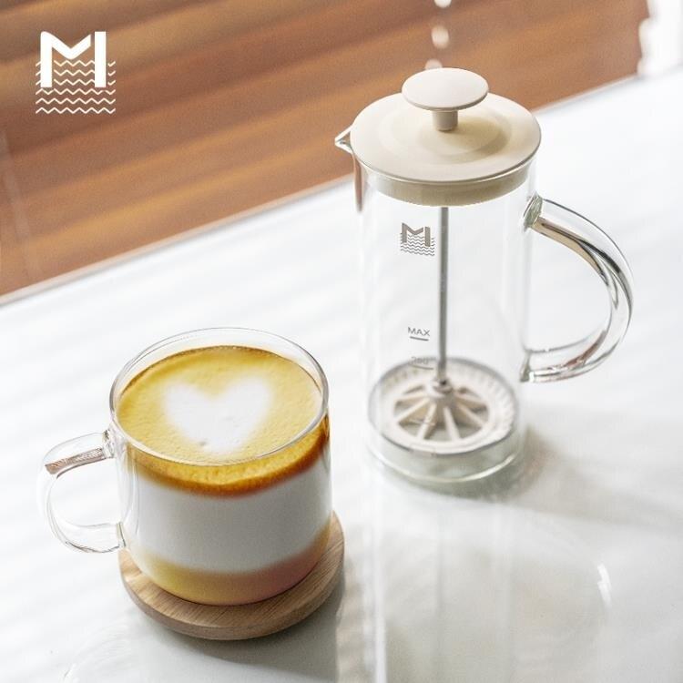 奶泡機 打奶泡機 手動手打奶泡機 奶泡壺 咖啡牛奶打泡器 玻璃奶泡杯  【新年鉅惠】