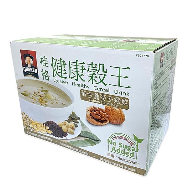 桂格 無糖黃金蕎麥多穀飲 28公克 X 50入/組