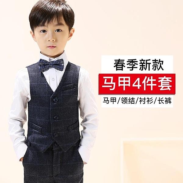 男童禮服兒童男孩西裝馬甲套裝小主持人鋼琴演出服男童花童中大童春秋【樂印百貨】