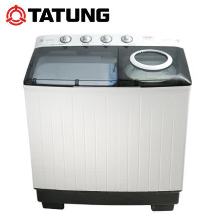 【促銷】TATUNG大同 TAW-100ML雙槽10KG洗衣機  送安裝