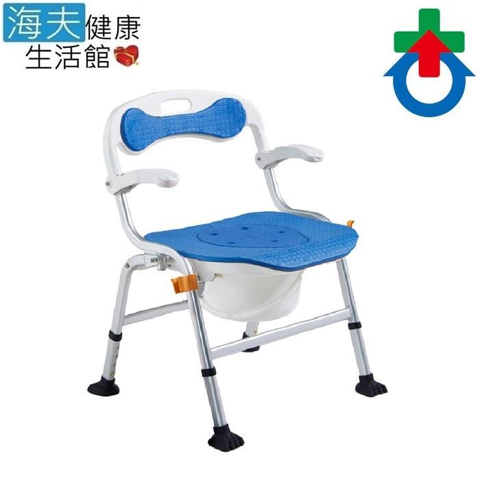 海夫健康生活館杏華 扶手可掀 收合 高低可調 洗澡椅 便盆椅 招財貓mini eva坐墊(707