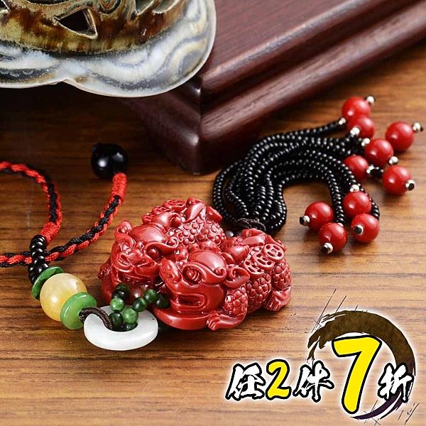 紅珊瑚貔貅吊飾(海竹)《含開光》財神小舖【DSL-8001】神獸轉運、投資營利