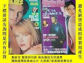 二手書博民逛書店罕見看電影1999年(第1場創刊號.第2場2本)合售Y26893