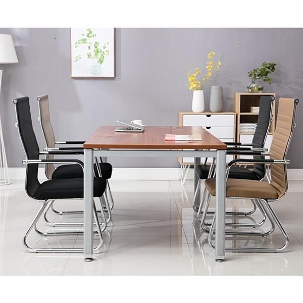 辦公椅 電腦椅 辦公椅 會議椅座椅家用麻將椅靠背簡約職員椅網椅弓形椅子