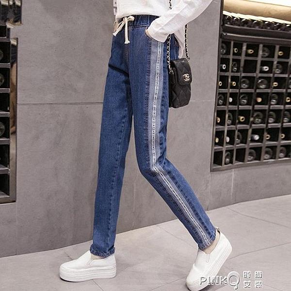 牛仔褲子女生春秋夏裝2020新款初中高中學生寬鬆休閒百搭直筒薄款(pinkQ 時尚女裝)