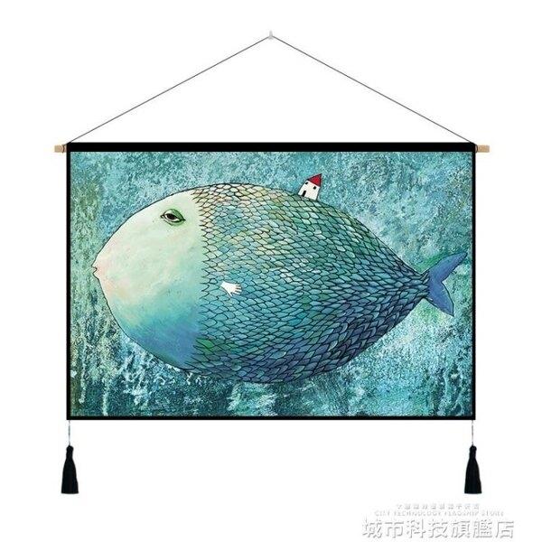 背景佈 北歐魚ins掛畫布藝棉麻掛毯臥室床頭背景墻布壁毯電錶箱遮擋畫飾 WJ【99購物節】