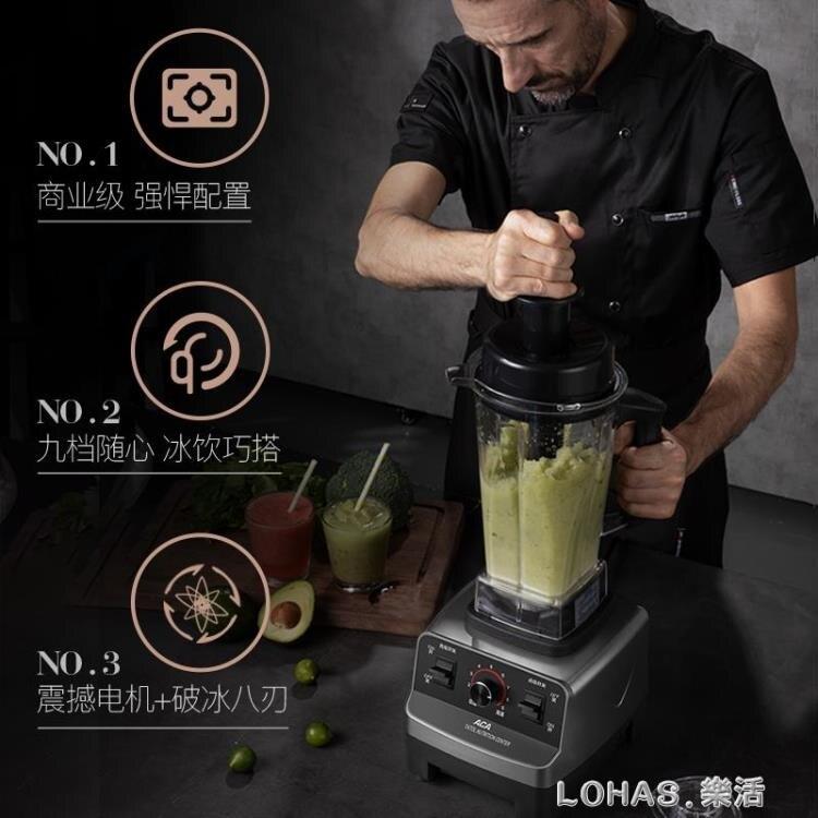 破壁榨汁機家用多功能水果小型豆漿果汁炸攪拌料理機 母親節新品