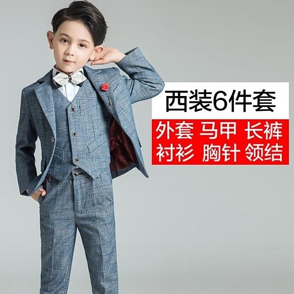男童禮服兒童西裝套裝花童禮服男韓版小西服男孩演出帥氣英倫風洋氣秋【樂印百貨】