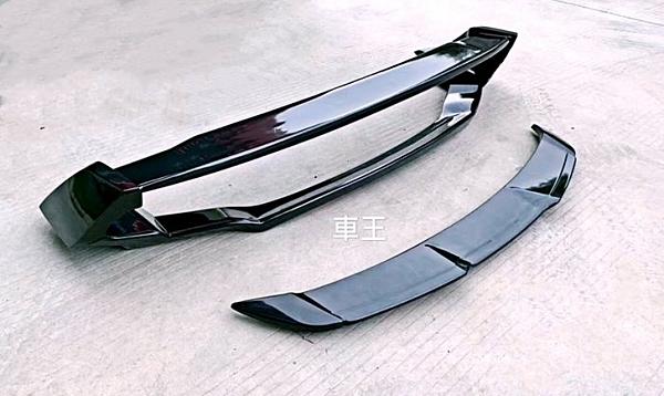 【車王汽車精品百貨】豐田 Toyota CHR NOBLESSE款 顏色自由搭配 雙尾翼 改裝尾翼 定風翼 導流板