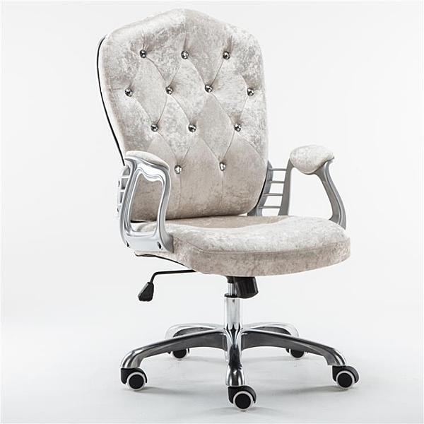 電腦椅歐式家用白色辦公學生升降轉椅老闆椅書房桌椅主播直播座椅【樂印百貨】