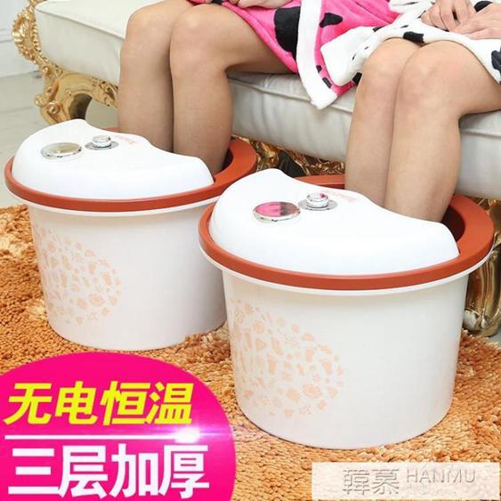 【免運】泡腳桶塑料無電恒溫器加熱足浴盆保溫神器洗腳盆過小腿木桶蓋家用 YTL  韓慕精品
