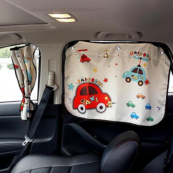 汽車遮陽簾板兒童卡通吸盤式窗簾車用側窗簾防曬自動伸縮隔熱擋 朵拉朵