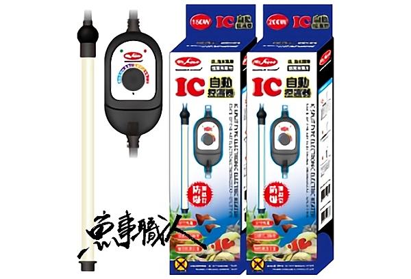 MR.AQUA 水族先生【IC自動控溫器 150W (防爆型)】控溫主機、加溫器、溫控器 魚事職人