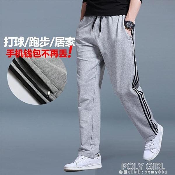 男士運動褲休閒褲褲子直筒夏季薄款男式棉質衛褲寬鬆夏天男生長褲 夏季新品