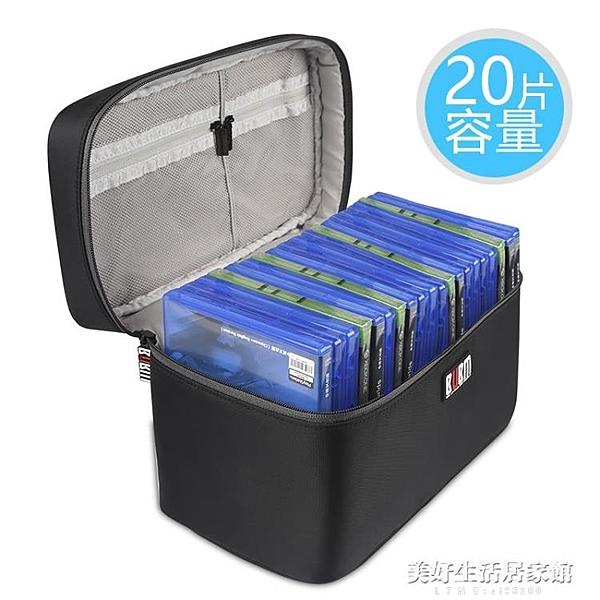 BUBM游戲碟ps4收納箱ps4游戲光碟包游戲光盤原版游戲收納盒ATF 美好生活
