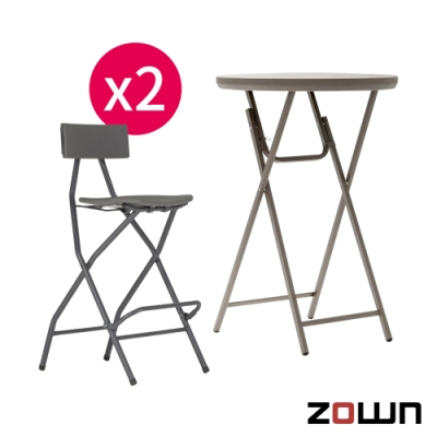 【ZOWN】旗艦30高腳桌+Alvar Stool高腳椅x2