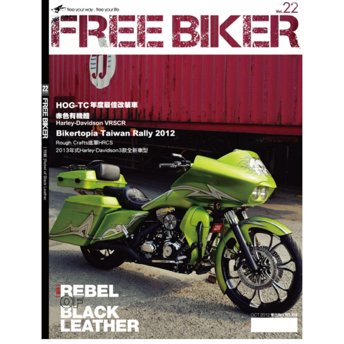 超低價!! FREE BIKER - VOL.22