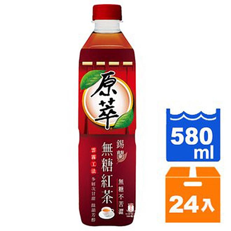 原萃 錫蘭無糖紅茶 580ml (24入)/箱【康鄰超市】