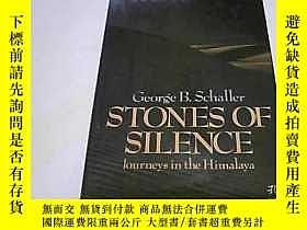 二手書博民逛書店中國最美的地方罕見排行榜 硬精裝 英文版Y233733 nati