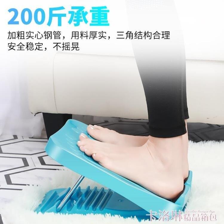 瘦腿拉筋神器壓筋站板凳健身斜踏板折疊抻筋拉經拉伸小腿器材家用【99購物節】