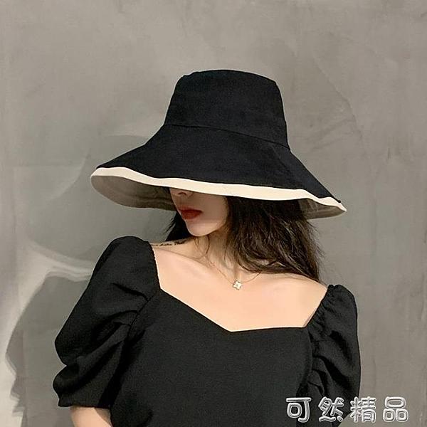 夏天遮陽帽子女日系防曬大帽檐遮臉時尚百搭顯臉小防紫外線漁夫帽