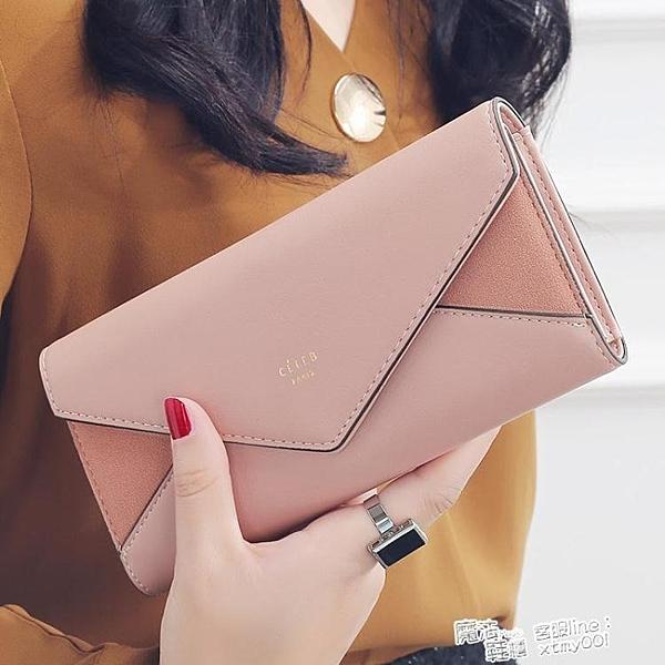 KQueenStar女士錢包 女2021年新款日韓大鈔夾磨砂信封錢包皮夾 喜迎新春