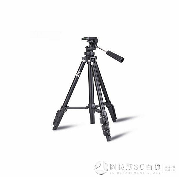 BENRO 百諾 T560 便攜支架 理光相機三腳架 賓得相機三腳架 圖拉斯3C百貨