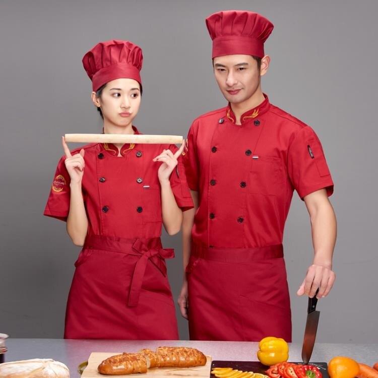 廚師工作服短袖夏季吸汗透氣薄款廚師服短袖男女餐飲食堂廚房衣服 概念3C