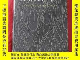 二手書博民逛書店罕見簡明美術辭典(精裝護封插圖本,1985年2印)Y243070