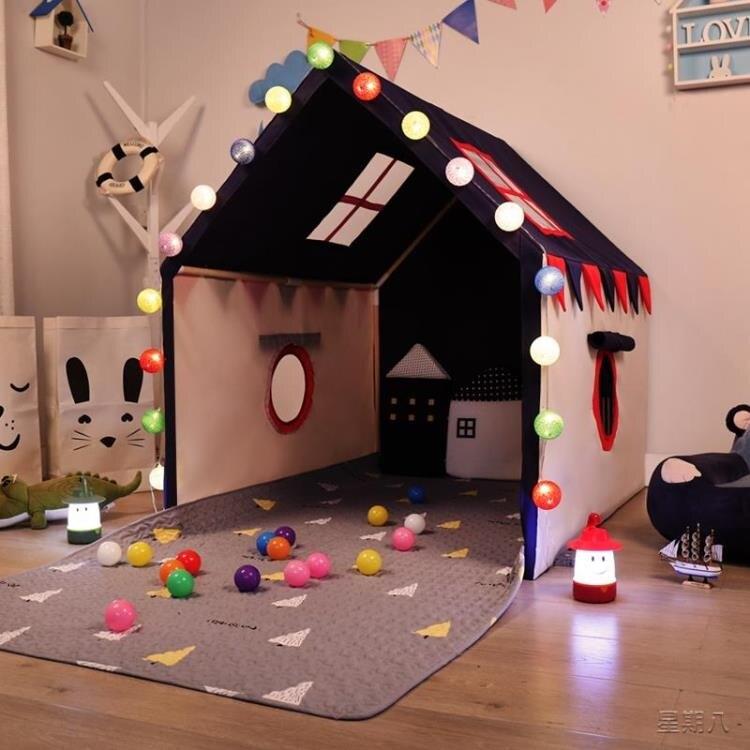 兒童帳篷 兒童帳篷游戲屋室內男孩家用讀書小房子帳篷寶寶玩具超大分床神器 概念3C