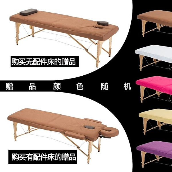 美容床 折疊按摩床推拿便攜式家用手提針艾灸理療美容床紋身床【樂印百貨】