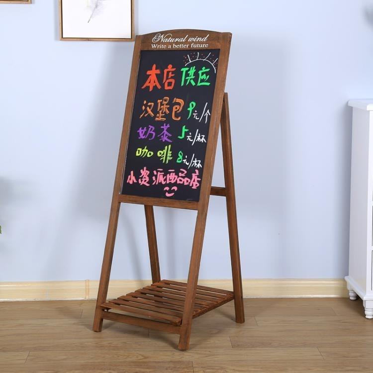 展示架 實木宣傳立式廣告牌發光led小黑板店鋪用落地支架式展示牌熒光板【99購物節】