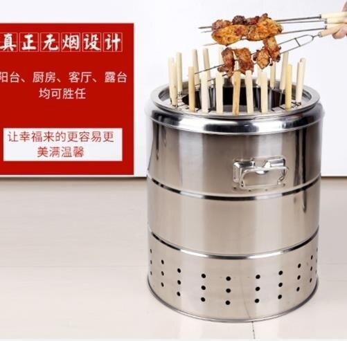 無燒烤爐家用戶外吊爐木炭燒烤架室內不銹鋼燜烤爐電  【新年鉅惠】
